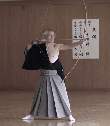Kyudo Archer and Bow